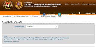 Semak JPJ Online