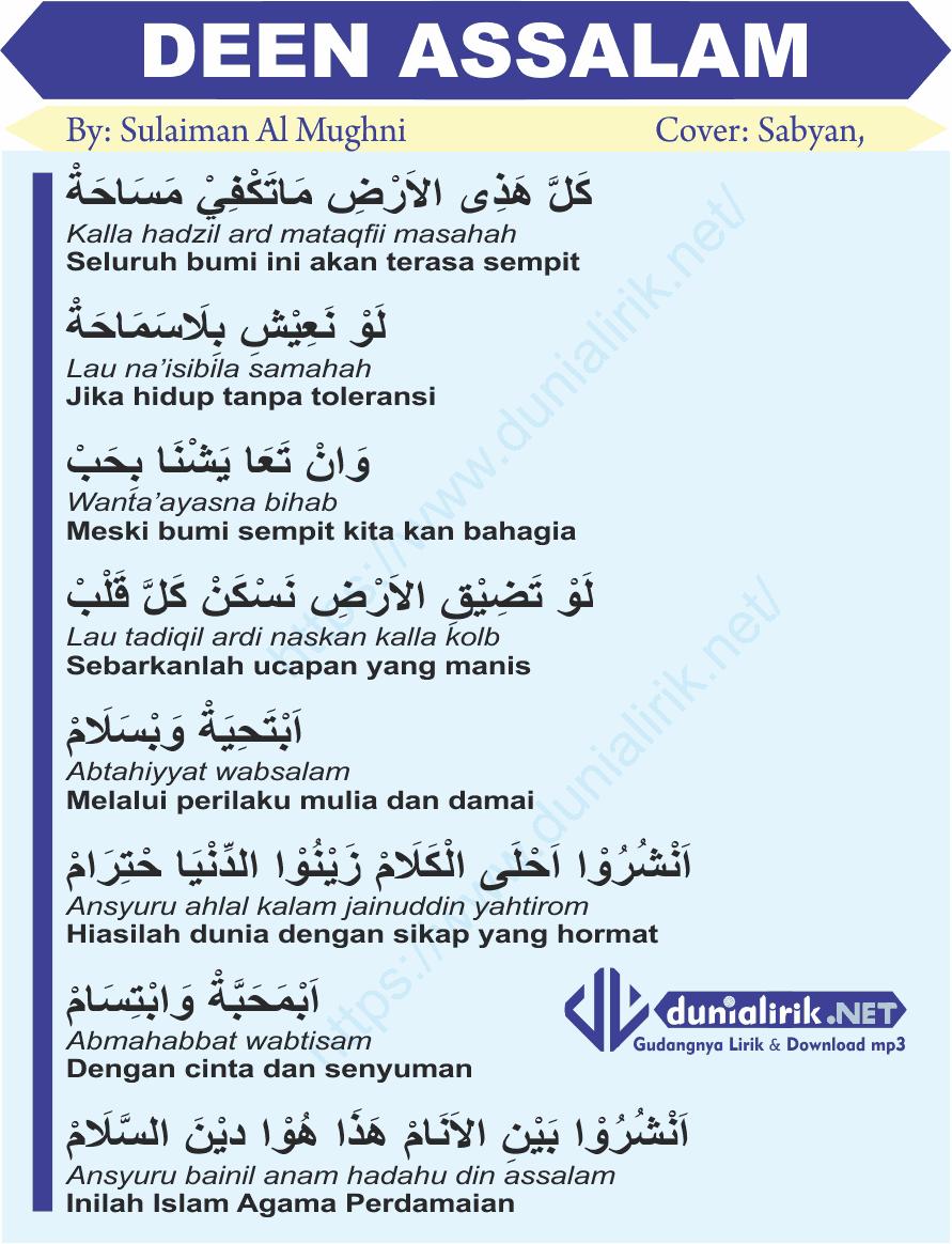 Lirik Deen Assalam Bahasa Arab : lirik, assalam, bahasa, ASSALAM, Lirik, Arab,, Latin, Cover, Nissa, Sabyan
