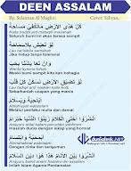 DEEN ASSALAM Lirik Arab, Latin dan Arti - Cover Nissa Sabyan
