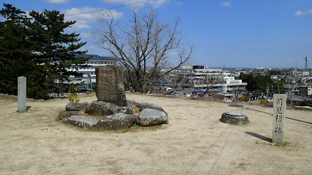 松阪城遺址