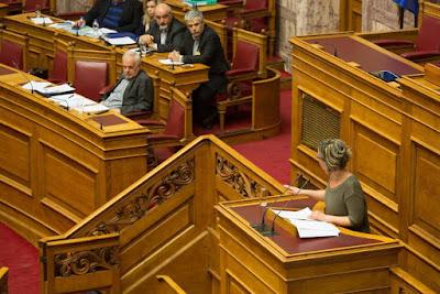 Να δοθούν σε γεωργική χρήση εκτάσεις που δασώθηκαν, ζητούν βουλευτές του ΣΥΡΙΖΑ