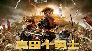Hình ảnh Thập Dũng Sĩ Sanada