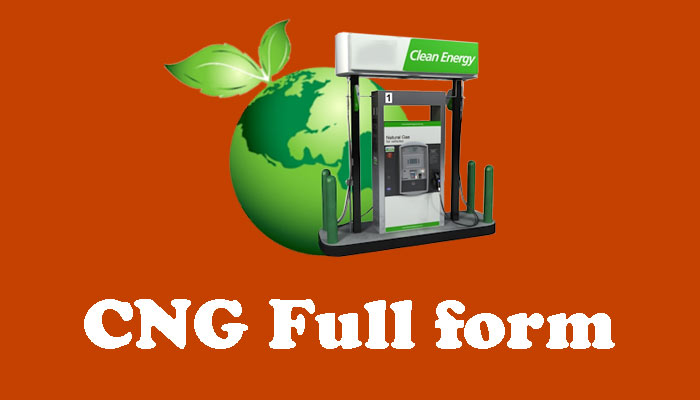 सीएनजी क्या है What is the full form of CNG?