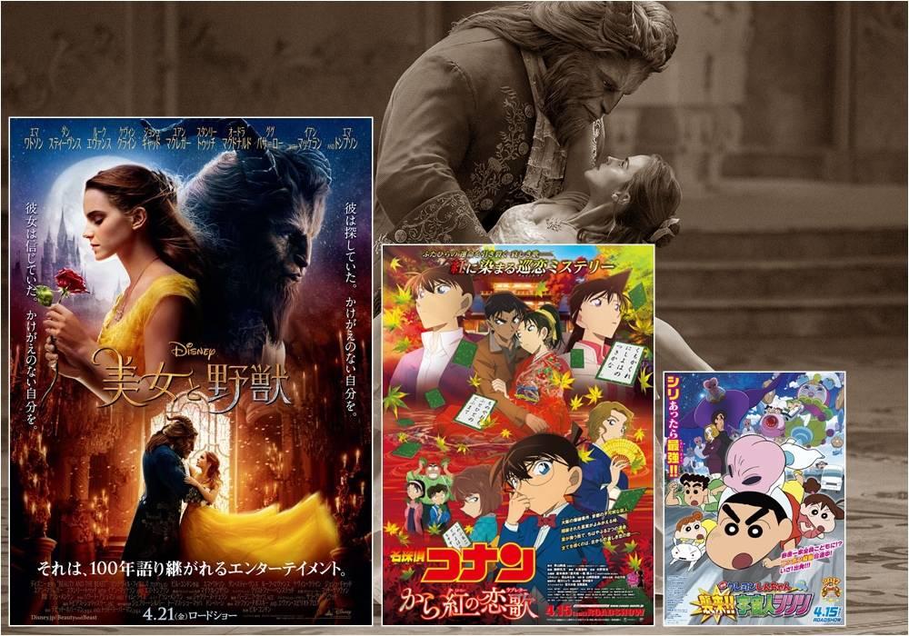 Japan Movie Chart