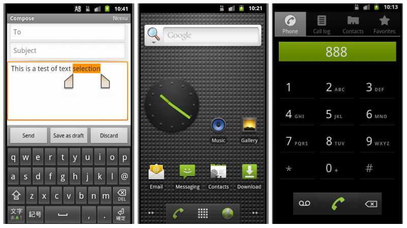 Android Gingerbread 2.3 Vs Froyo 2.2   BizzNtech