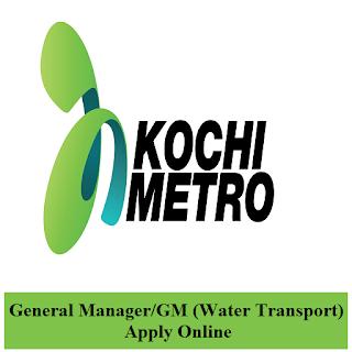 Kochi Metro Rail Limited, KMRL, Kerala, Metro Rail, GM, General Manager, Graduation, freejobalert, Sarkari Naukri, Latest Jobs, kmrl logo
