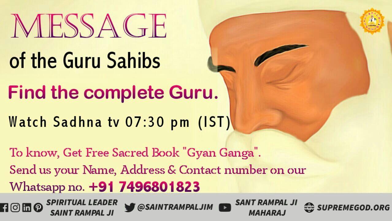 Happy guru purnima message