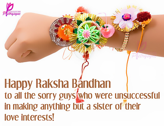 Happy Rakshabandhan Images Threads