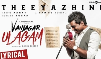 Vanjagar Ulagam | Thee Yazhini Song Lyrical Video | Guru Somasundaram | Sam C.S | Manoj Beedha
