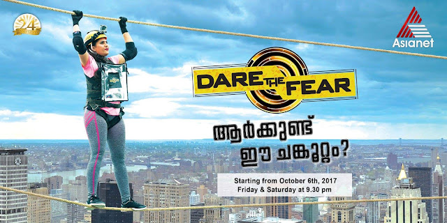 'Dare The Fear' Show on Asianet Plus Plot Wiki,Host,Telecast,Promo,Contestant