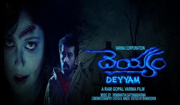 Deyyam Telugu horror movie