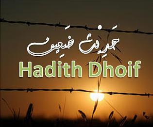 Hadits Hadits Dhaif Seputar Bulan Ramadhan Paytren Pendaftaran