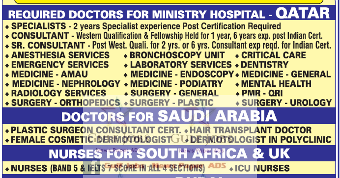 Large Job Opportunities For Qatar Ksa South Africa