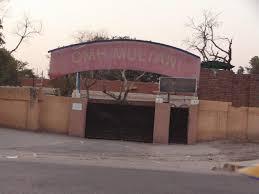 CMH Medical College, Multan