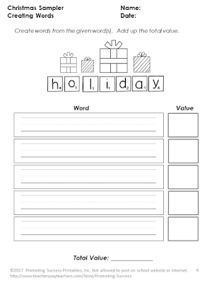 free printable Christmas worksheet