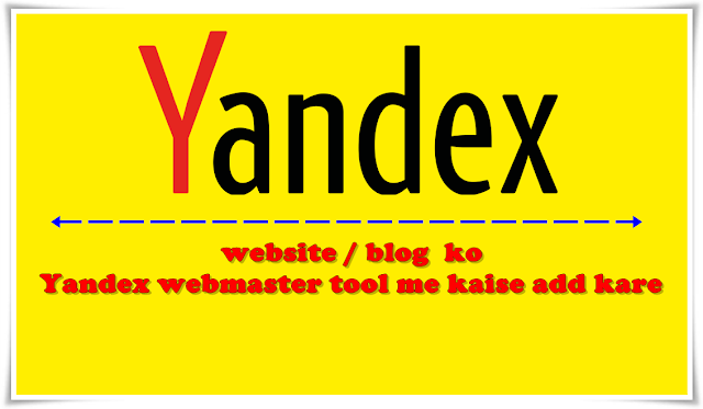 Yandex webmaster tool me blog-website kaise add karte hai