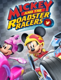 Mickey and the Roadster Racers 1   Bmovies