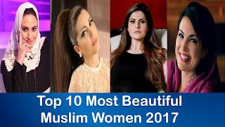 Top 10 Most Beautiful Muslim Women 2017
