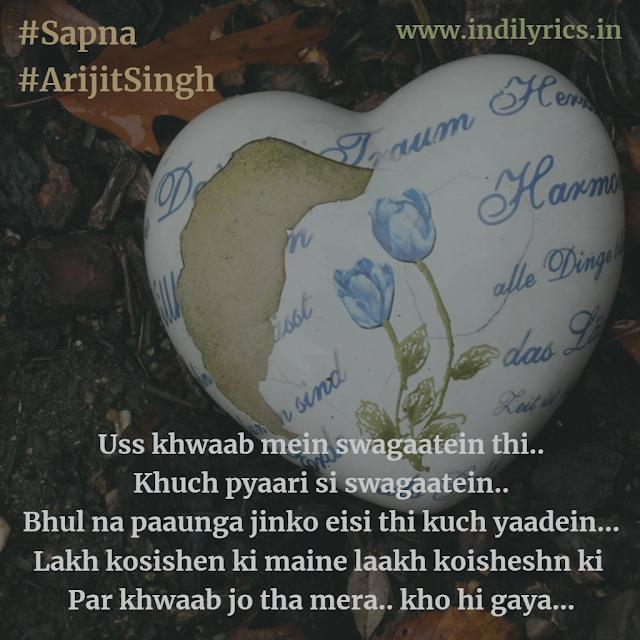 Sapna jo tha mera kho hi gaya - Arijit Singh | Parmanu: The Story Of Pokhran | song lyrics with English Translation and Real Meaning