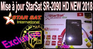 miss-ajour-StarSat-SR-2090HD-new2018