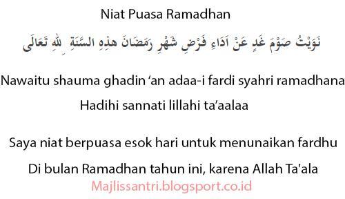 Doa Niat Puasa Di Bulan Ramadhan