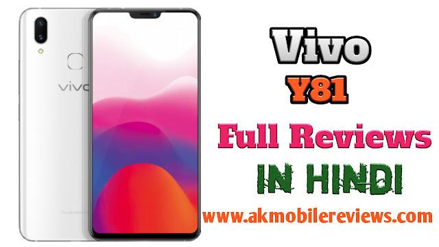 Vivo Y81 Full Reviews In Hindi