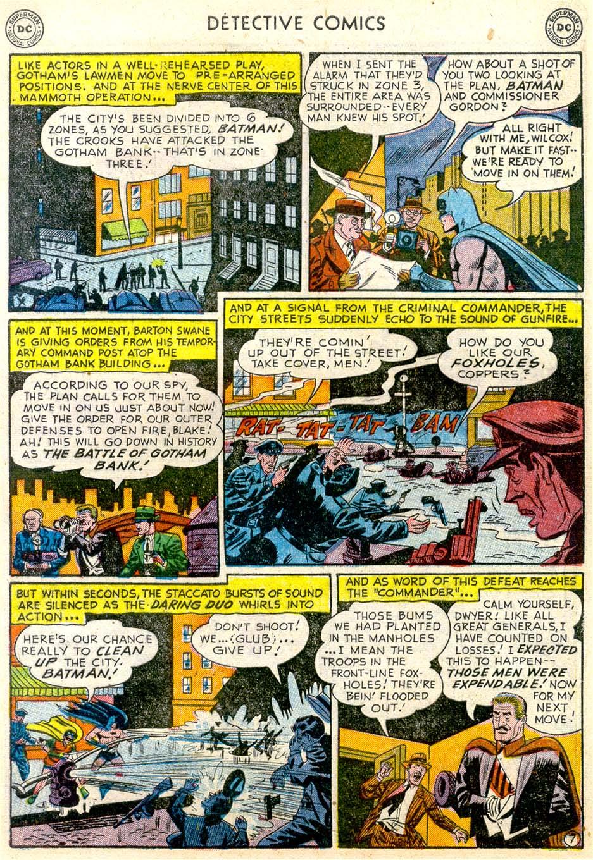 Detective Comics (1937) 178 Page 8