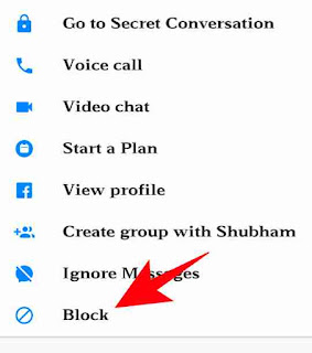 Facebook friend block or unblock kaise kare 3