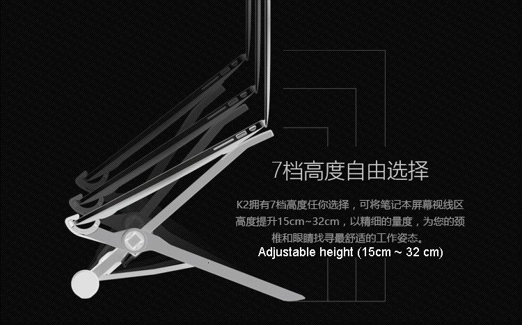 NexStand adjustable laptop stand