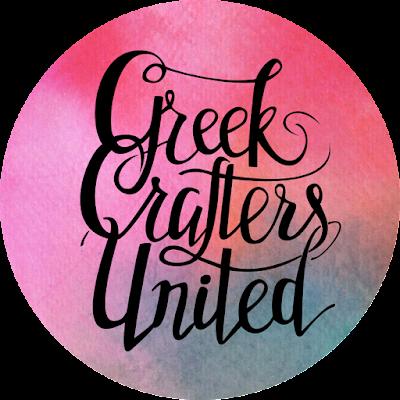 Οι Greek Crafters United επιστρέφουν με μια ακόμη ινσταγκραμική δημοπρασία για την Αμυμώνη | Ioanna's Notebook #greekcraftersunited #donate