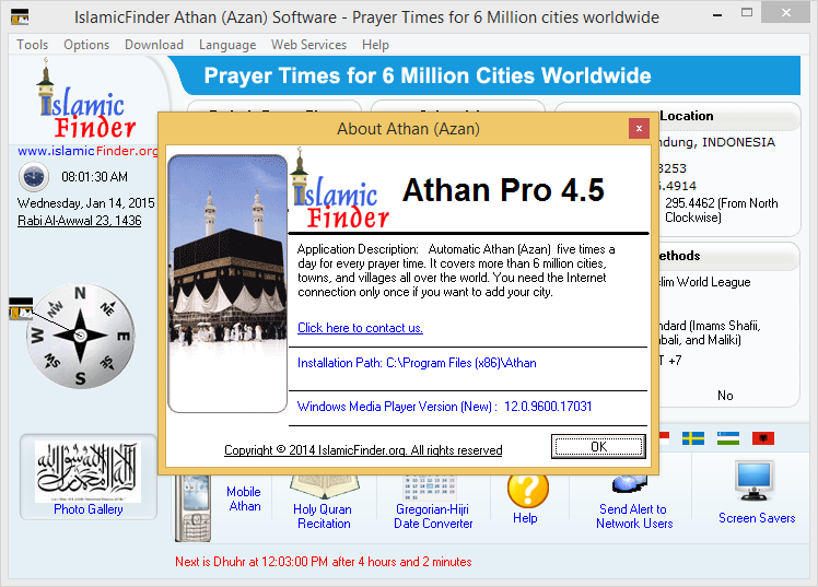 Athan 2018,2017 Athan+Pro+4.5.pn