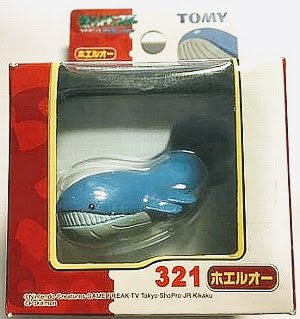 Wailord Pokemon figure Tomy Monster Collection AG series