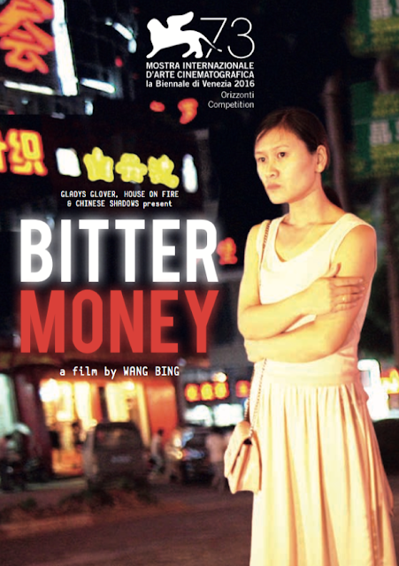 Bitter Money (2016) ταινιες online seires oipeirates greek subs