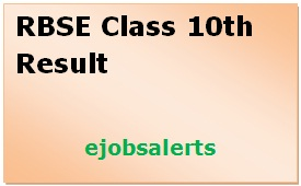RBSE Class 10th Result 2017