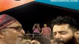 Vikram Celebrates his Birthday At Natchathira Cricket