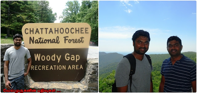 Chattahoochee National Forest - Wody Gap