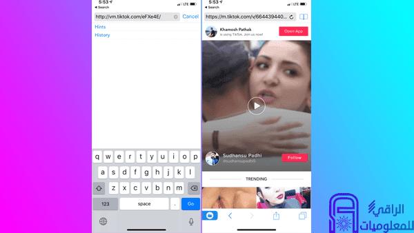 كيفية تنزيل فيديوهاتك TikTok على هواتف ايفون