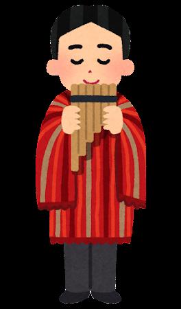 サンポーニャを吹く人のイラスト(男性)