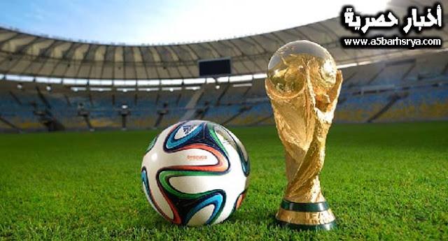نتائج سحب قرعة كاس العالم 2018 أول مباراة لمنتخب مصر في كأس العالم 2018 مجموعة مصر في منديال روسيا
