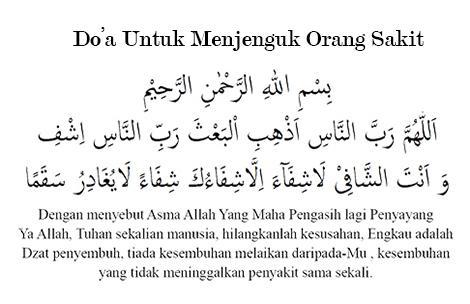 Doa Untuk Menjenguk Orang Sakit Agar Cepat Sembuh Lengkap