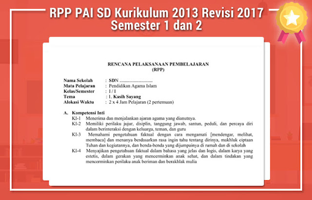 RPP PAI SD Kurikulum 2013 Revisi 2017 Semester 1 dan 2
