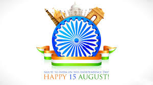 15th Aug Animated Images