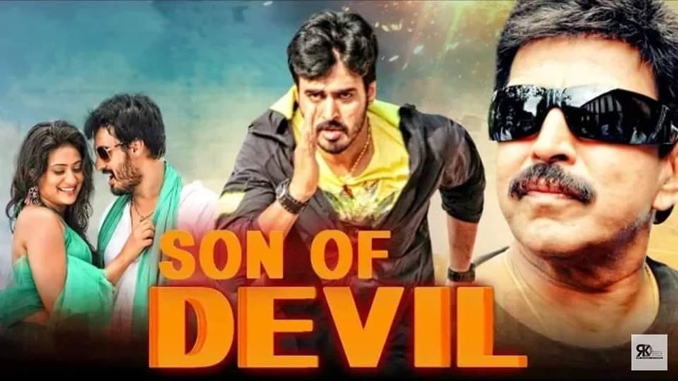 Son Of Devil (Simha Hakida Hejje) 2018 Hindi Dubbed 400MB HDRip 480p x264