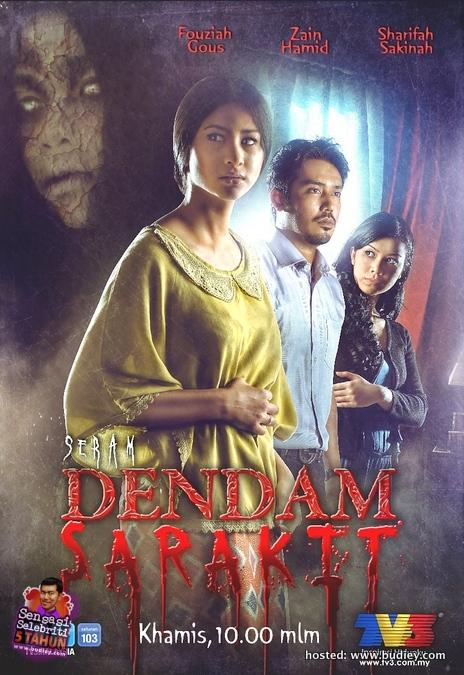 Dendam Sarakit (2012)