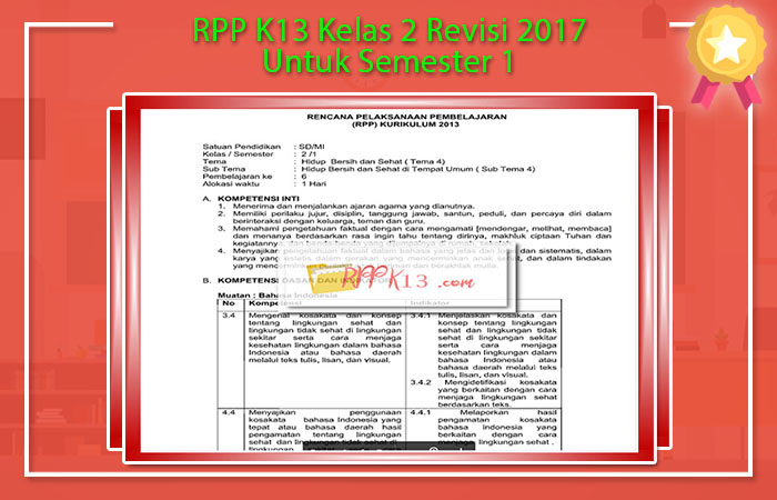 RPP K13 Kelas 2 Semester 1