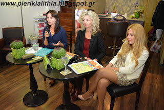 """Η Ευαγγελία Τρικαλοπούλου παρουσίασε το βιβλίο της """"Ο φίλος μου ο Τουαλετίνος"""" στο βιβλιοπωλείο Νέστωρ. (ΦΩΤΟ)"""