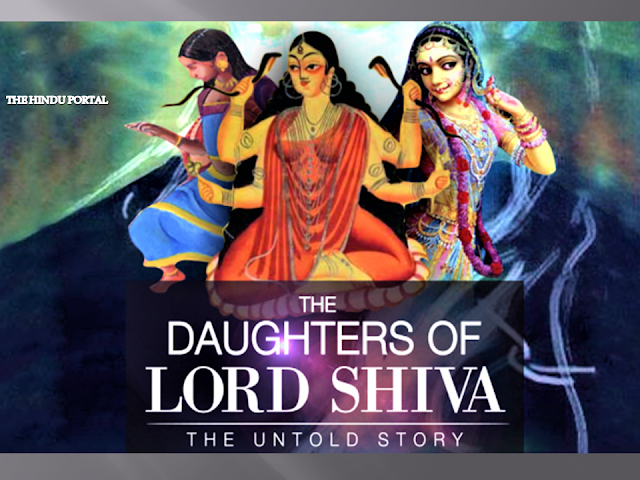Do you know? Lord Shiva Have 3 Daughters