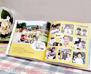 Tema yearbook unik | Contoh album kenangan sekolah