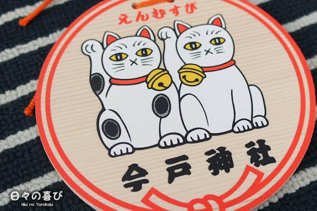 http://www.hibinoyorokobi.com/2016/05/l-ou-l-legendaire-du-maneki-neko_35.html