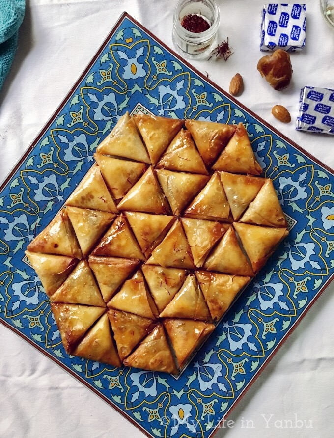 Sweet Mini Samosas   Cream Cheese Dates and Almonds
